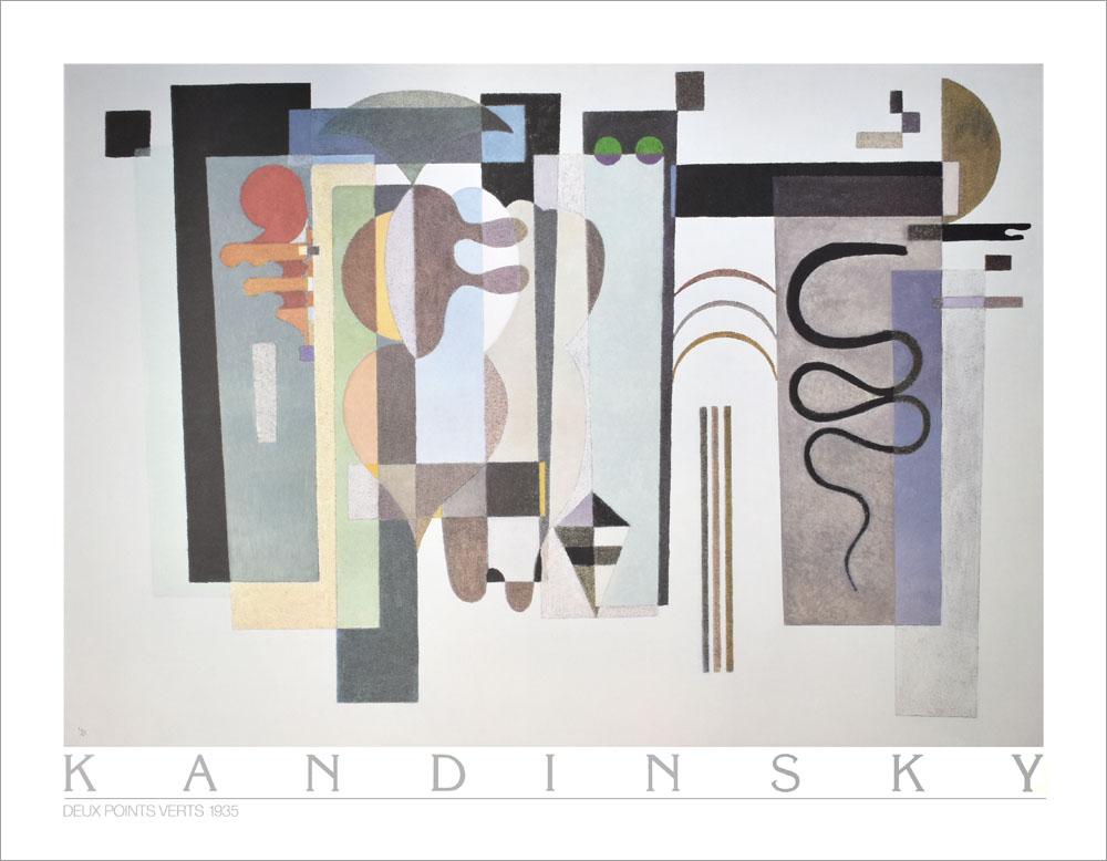 ワシリー・カンディンスキーの画像 p1_39