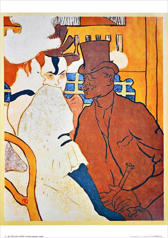 アンリ・ド・トゥールーズ=ロートレックの画像 p1_25