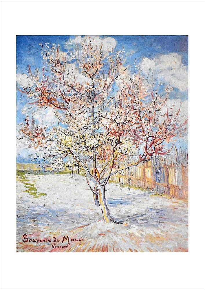 フィンセント・ファン・ゴッホ ポスター 花咲く桃の木<マウフェの思い出に>(1889) FK8